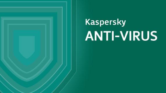 Купить ключ Kaspersky Anti-Virus