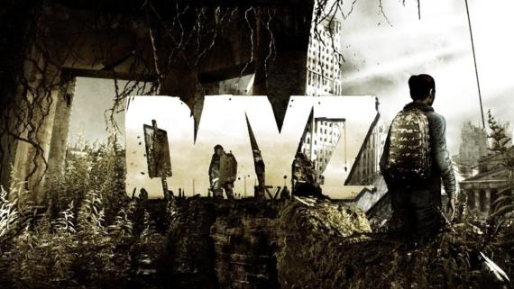 Купить ключ DayZ