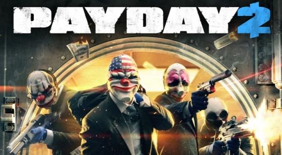 Купить ключ Payday 2