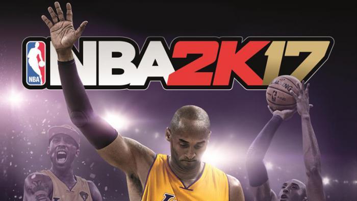 Купить ключ NBA 2K17
