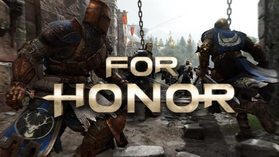Купить ключ For Honor