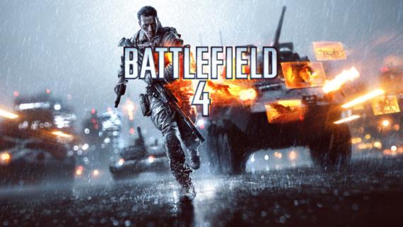 Купить ключ Battlefield 4