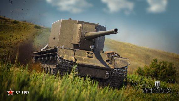 Купить ключ Премиум танк СУ-100Y