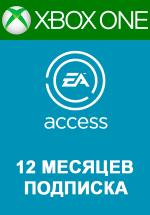 EA Access 12 месяцев