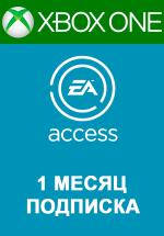 EA Access 1 месяц