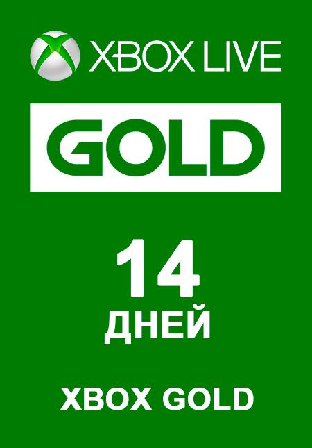 Подписка Xbox Live Gold на 14 дней