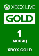 Подписка Xbox Live Gold на 1 месяц