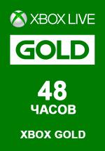 Подписка Xbox Live Gold на 2 дня