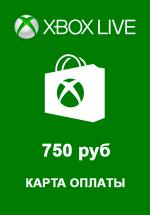 Карта оплаты Xbox Live 750 рублей