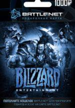 Карта оплаты Blizzard Battle.net 1000 рублей