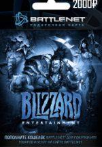 Карта оплаты Blizzard Battle.net 2000 рублей