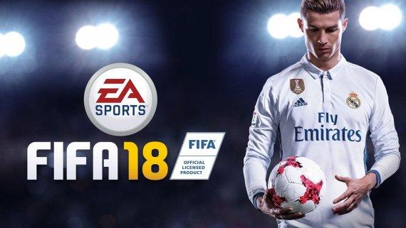 Купить ключ FIFA 18