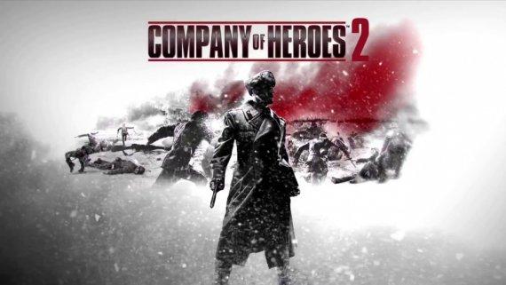 Купить ключ Company of Heroes 2