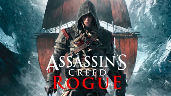 Купить ключ Assassin's Creed: Rogue