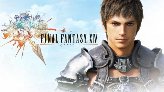 Купить ключ Final Fantasy XIV Online