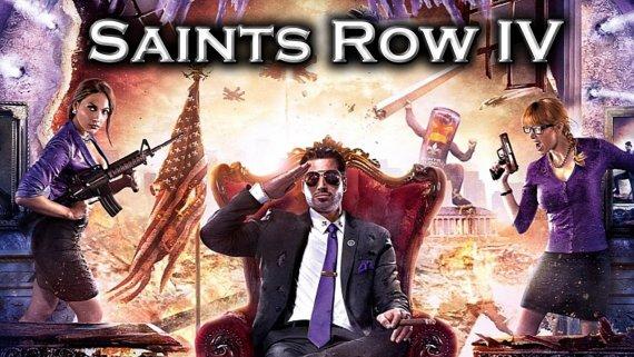 Купить ключ Saints Row 4