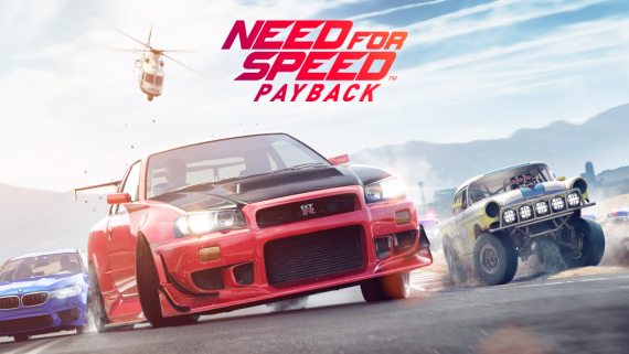 Купить ключ Need for Speed: Payback