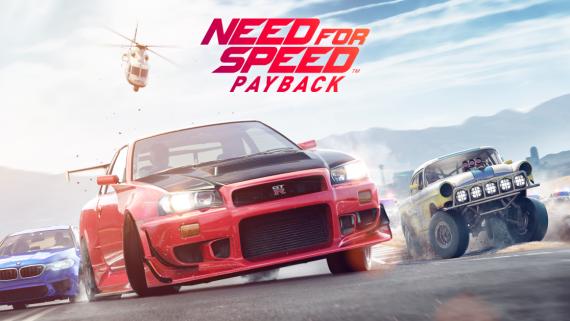 Купить ключ Need for Speed: Payback