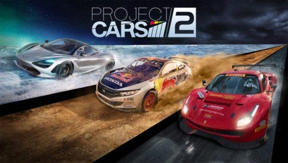 Купить ключ Project CARS 2