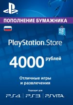 Карта оплаты Playstation Network 4000 рублей