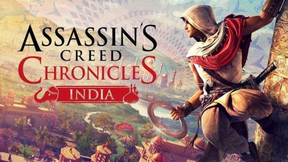Купить ключ Assassin's Creed Chronicles: India