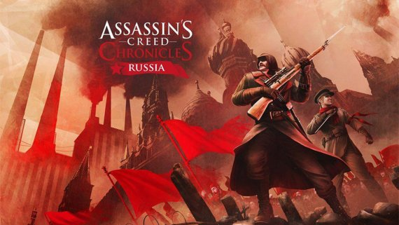Купить ключ Assassin's Creed Chronicles: Russia