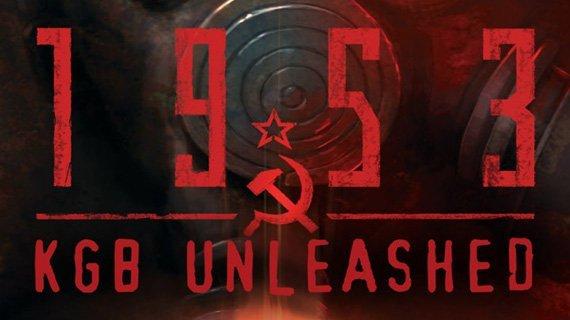 Купить ключ 1953 — KGB Unleashed