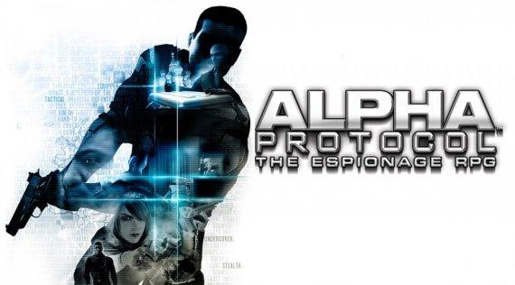 Купить ключ Alpha Protocol
