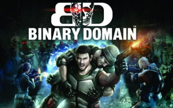 Купить ключ Binary Domain Collection
