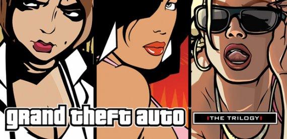 Купить ключ Grand Theft Auto The Trilogy