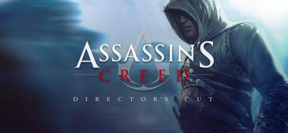 Купить ключ Assassin's Creed: Director's Cut Edition