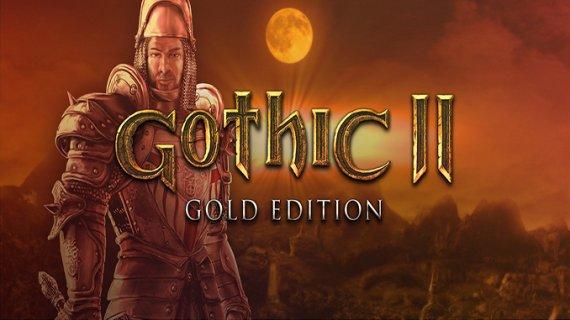Купить ключ Gothic II: Gold Edition
