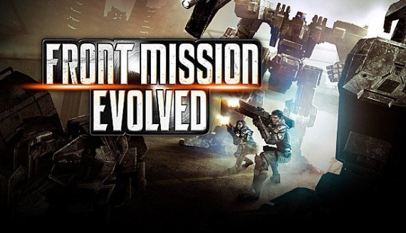 Купить ключ Front Mission Evolved