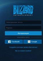 Как изменить почту в Battle.net для аккаунта Destiny 2