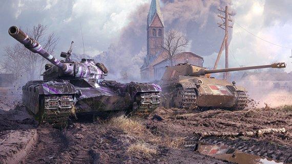 Купить ключ World of Tanks Набор «Зулу»